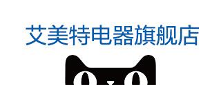 乐虎国际娱乐官网电器旗舰店