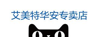 乐虎国际娱乐官网华安专卖店
