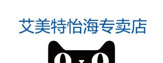 乐虎国际娱乐官网怡海专卖店