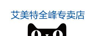 乐虎国际娱乐官网全峰专卖店