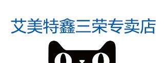 乐虎国际娱乐官网鑫三荣专卖店