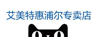 乐虎国际娱乐官网惠浦尔专卖店