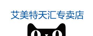 乐虎国际娱乐官网天汇专卖店