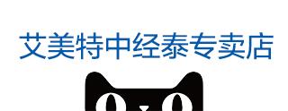 乐虎国际娱乐官网中经泰专卖店
