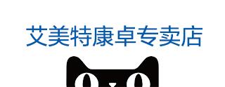 乐虎国际娱乐官网康卓专卖店