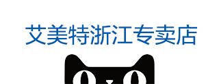 乐虎国际娱乐官网浙江专卖店
