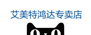 乐虎国际娱乐官网鸿达专卖店