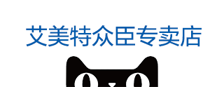 乐虎国际娱乐官网众臣专卖店